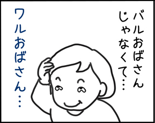 20093285