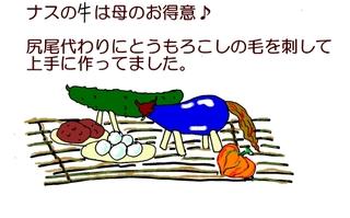 20078142_2