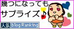 Banasapurise_2