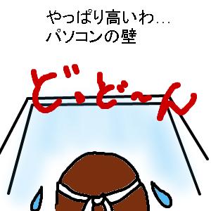 Cocolog_oekaki_2009_05_14_22_56