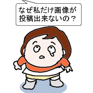 Cocolog_oekaki_2010_11_19_16_47