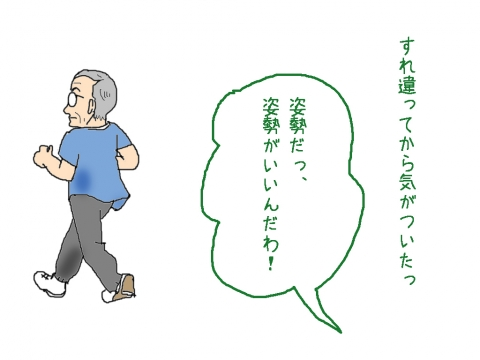 B_20210531204301